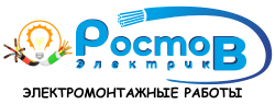 Ростов-Электрик